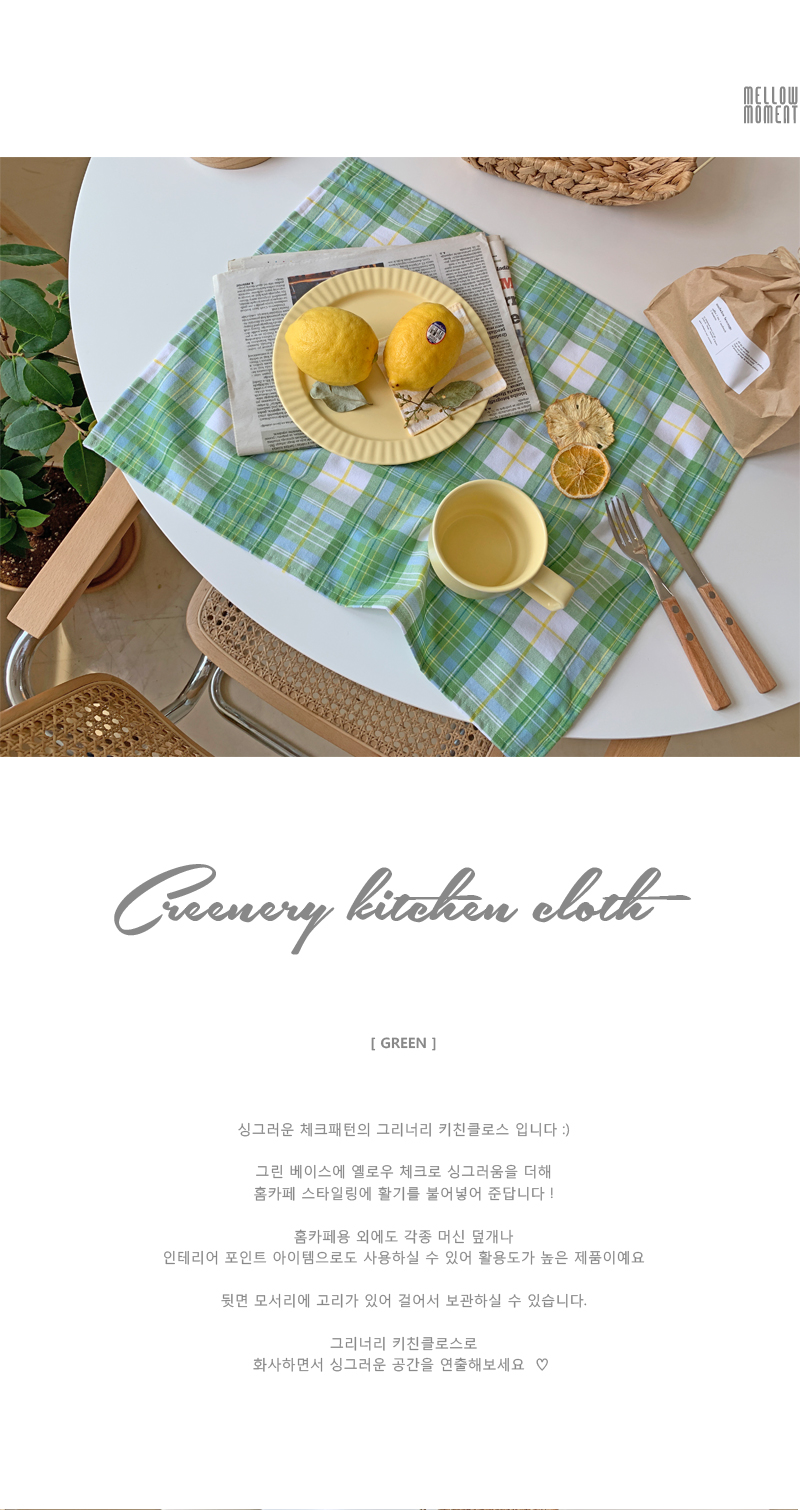 http://mellow.mireene.kr/1-KITCHEN/K-GR-GR-1.jpg